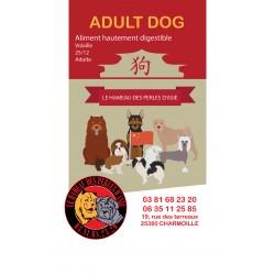 ADULT DOG  25/12
